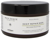 Маска интенсивно восстанавливающая для волос / Artego Deep Repair Rain Dance Mask