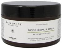 Маска интенсивно восстанавливающая для волос / Artego Deep Repair Rain Dance Mask
