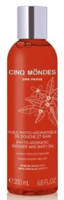 Масло для душа и ванны / Cinq Mondes Phyto-Aromatic Shower and Bath Oil – Atlas Ritual