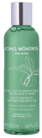 Масло для душа и ванны / Cinq Mondes Phyto-Aromatic Shower and Bath Oil – Java's Ritual
