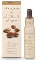 Масло для лица и области декольте с маслом аргании / L'Erbolario All'Olio di Argan