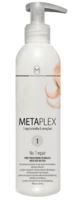 Масло для окрашенных волос Шаг №1 / Metamorphose Metaplex Repair №1