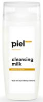 Молочко-демакияж / Piel Cosmetics Rejuvenate Lait Demaquillant