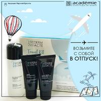 Дорожный набор / Academie Travel Kit Derm Acte