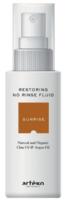 Несмываемый кондиционер-флюид / Artego Sunrise Restoring No Rinse Fluid