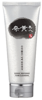 Очищающая отбеливающая пена для лица / Soosul Whitening Foam Cleansing