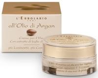 Омолаживающий крем для лица с маслом аргании / L'Erbolario All'Olio di Argan