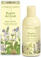 Пена для ванны Королева Лугов / L'Erbolario Regine dei prati
