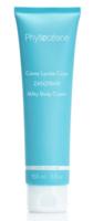 "Молочко для тела ""Занзибар"" / Phytoceane Zanzibar Milky Body Cream"