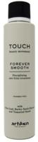 Разглаживающий крем для волос / Artego Touch Forever Smooth