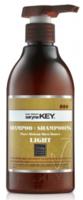Восстанавливающий шампунь облегченная форма / sarynaKEY Shampoo Light