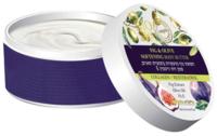 Крем-масло для тела Инжир и Оливковое масло / Sea of Spa Bio spa Fig & Olive Softening Body Butter