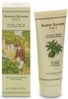 Шампунь и бальзам 2 в 1 / L'Erbolario Shampoo Balsamo 2 In 1