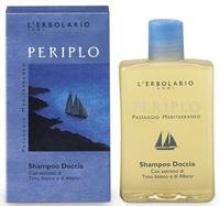 """Шампунь и гель """"Кругосветное плавание"""" / L'Erbolario Shampoo Doccia Periplo"""