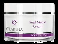 Восстанавливающий крем со слизью улитки / Clarena Snail Mucin Cream