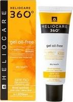 Солнцезащитный гель на водной основе SPF 50+ / Cantabria Labs Heliocare 360 Gel Oil Free SPF 50+