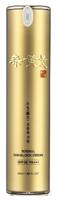 Солнцезащитный крем / Soosul Sun Block Cream SPF 50 PA+++