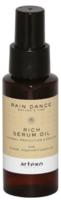 Сыворотка-масло / Artego Rain Dance Rich Serum Oil