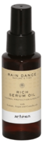 Сыворотка-масло / Artego Rain Dance Rich Serum Oil