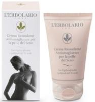 Укрепляющий крем от растяжек кожи груди / L'Erbolario Crema Rassodante Antismagliature